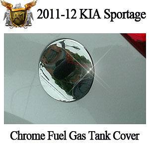 Chrome Fuel Gas Tank Cover for 2011   2012 KIA Sportage