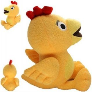 Plush YELLOW Toy from Sprout The Sunny Side Up TV Show SOFT DOLL