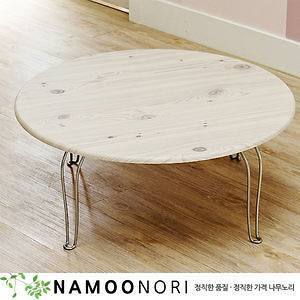 Hyundai Hmall Korea folding floor table round children study meal