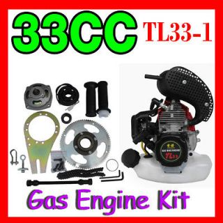 Stroke E Bike Engine Kit GAS Motor Motorized power cycling kit Silver
