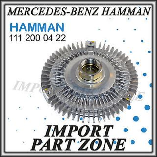 MERCEDES BENZ ENGINE COOLING FAN CLUTCH COUPLING HAMMAN OEM QUALITY