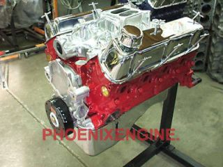 HP MIDNIGHT CRATE ENGINE HIGH PERFORMANCE BALANCED BEST STREET 7AF