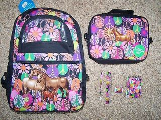 NWT Girls HORSE Backpack & MATCHING Lunch Box~Back To School + FREE