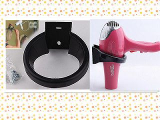blow dryer stand holder w all mont j0610 2 from