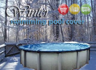 18 Round Above Ground Swimming Pool Winter Cover 8 Yr