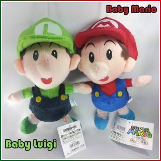 2X Super Mario Bros Baby Mario Luigi Plush Soft Toy Stuffed Animal