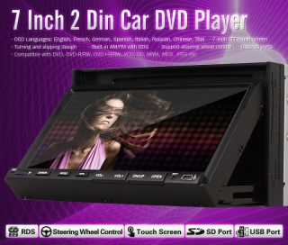 Double DIN Car CD DVD Player Radio Touch Screen Audio