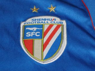 SHENHUA F C CHINESE SUPER LEAGUE SOCCER FOOTBALL CLUB MENS JERSEY L
