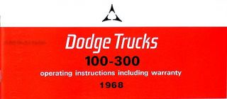 1968 Dodge Owner Manual Pickup Truck Power Wagon Van D100 D300 W100
