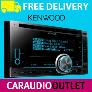 Kenwood DPX 504U CD  Car Stereo Double DIN USB Aux 0019048193711