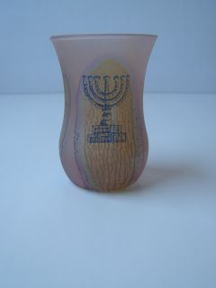 Israel Hand Painted Hebron Art Glass Vase Cup