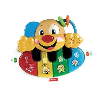 Fisher Price Laugh Learn Puppy Piano