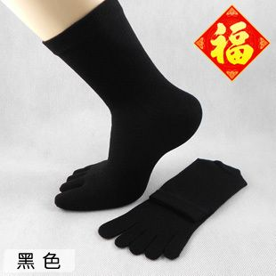 Upscale Mens Black Five Toe Flip Flop Geta Tabi Socks S9 11