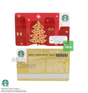 SC013 Starbucks Christmas Red Tree Gift Card Logo New 2012
