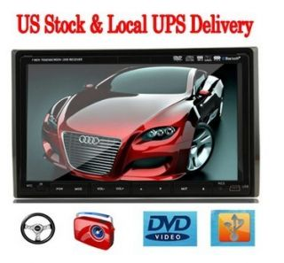 Double 2 DIN 7 HD in Dash Car Stereo DVD CD Radio Player Deck SWC