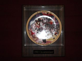 Michael Jordan Signed Auto Collectors Plate w Display UDA COA Ltd EDT RARE