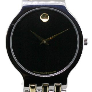 Movado Esperanza Two Tone Mens Quartz Watch
