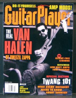 Guitar Player magazine, March 1995, Eddie Van Halen, Dweezil Zappa