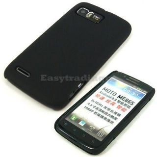 Hard Back Cover Case Motorola Atrix 2 MB865 AT&T Black