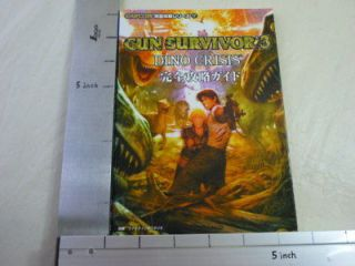 DINO CRISIS GUN SURVIVOR 3 Game Guide Book Japan FT *