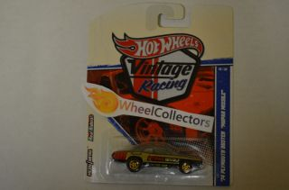 74 Plymouth Duster Mopar Missle Black Hot Wheels 2011 Vintage